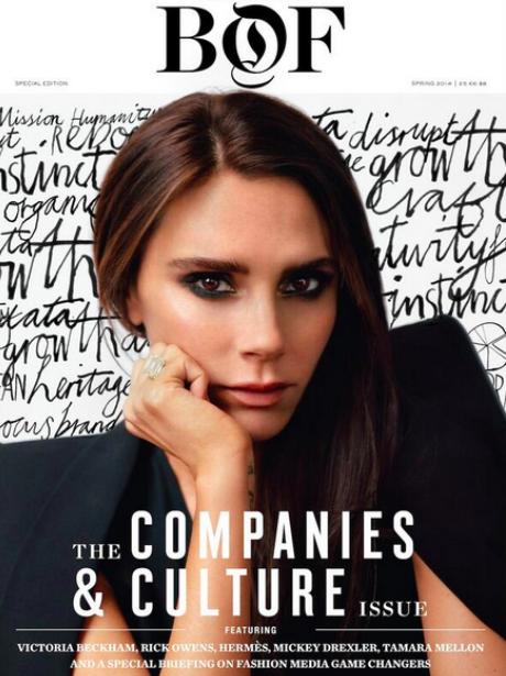 Victoria Beckham covers BoF Magazine