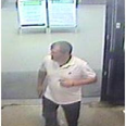 Sexual Assault MK CCTV