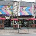 Bar Risa Birmingham